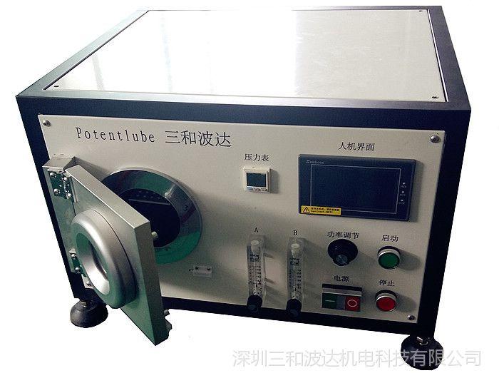大学实验室等离子清洗机 小型圆柱腔体真空等离子清洗器