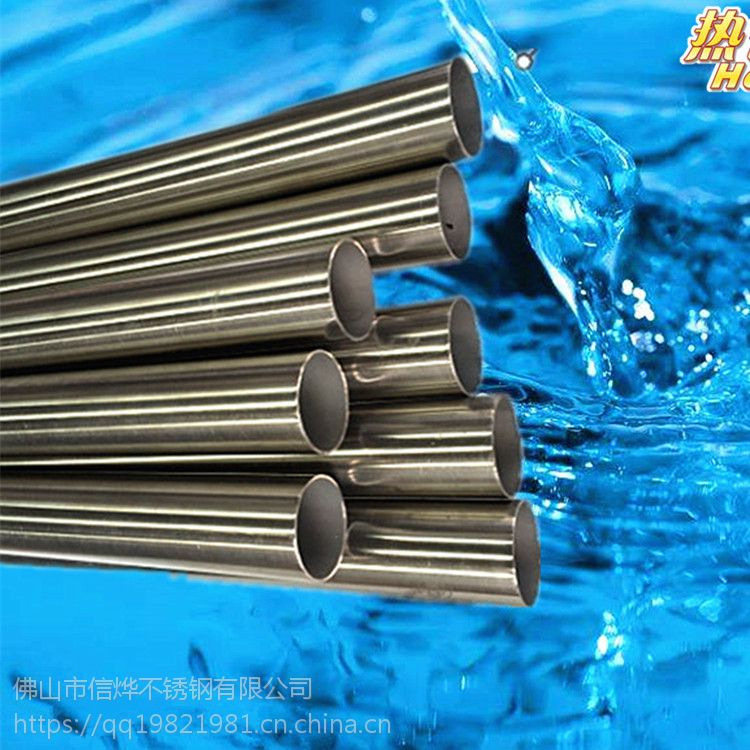 海派斯厂家直销带座内牙短弯双卡压式管件头薄壁304不锈钢水管三通