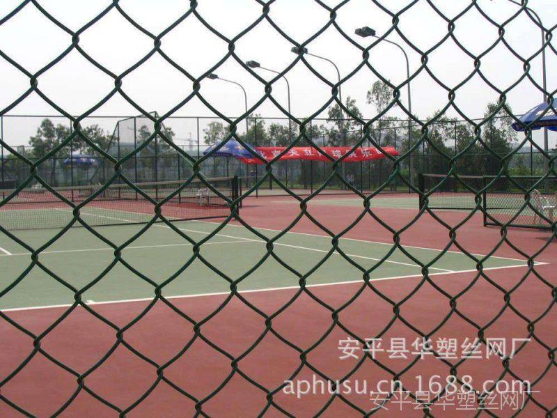 【华塑丝网】勾花围栏、球场围栏、操场围栏
