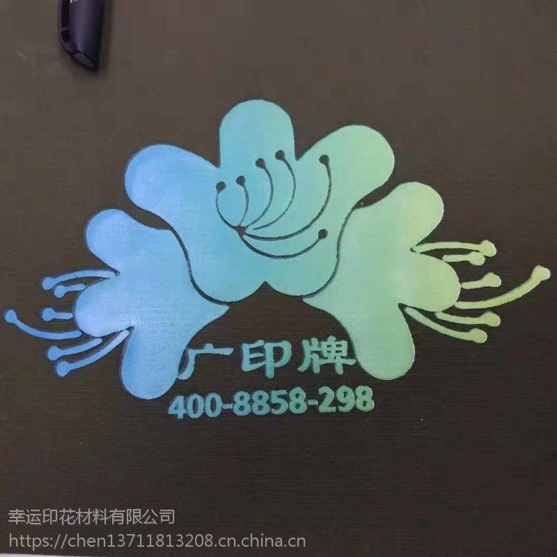 男装硅油布胶浆丨春季硅油布胶浆丨耐刮硅油布胶浆