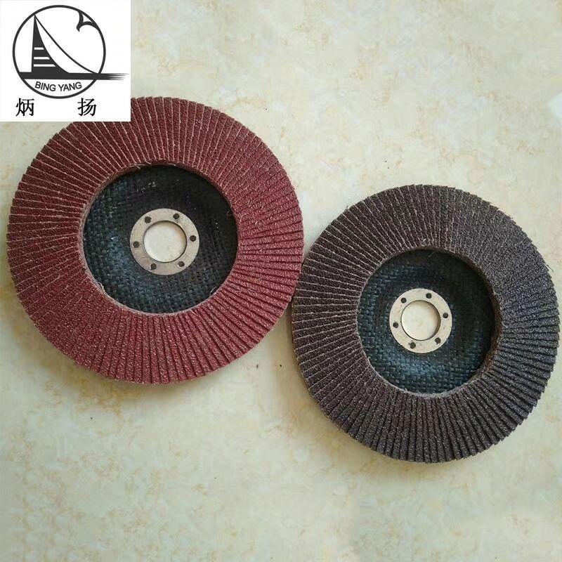 百叶片厂家 直销煅烧网盖百叶片 平面砂布轮,抛光除锈打磨片