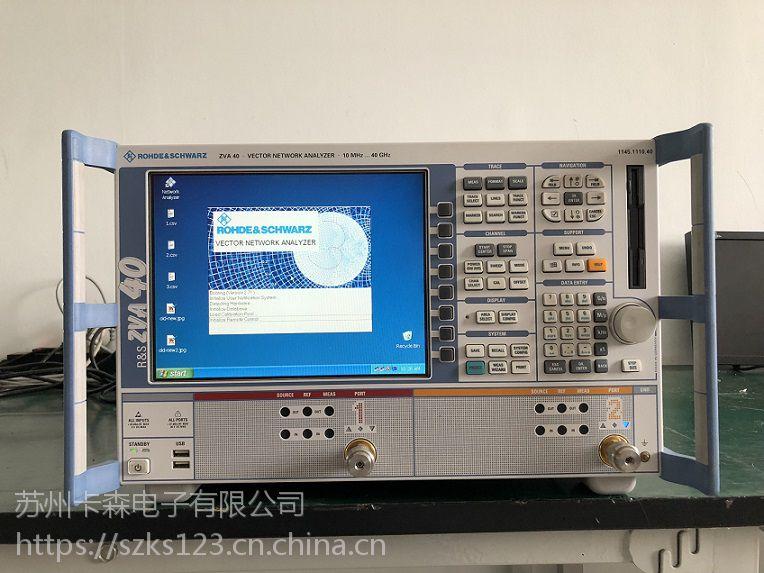 苏州上海二手ZVA40 租赁销售ZVA40