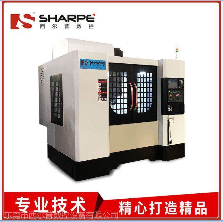 西尔普数控CNC加工中心850 小型立式加工中心 五轴数控机床