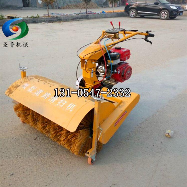 自走式汽油扫雪机13105472332