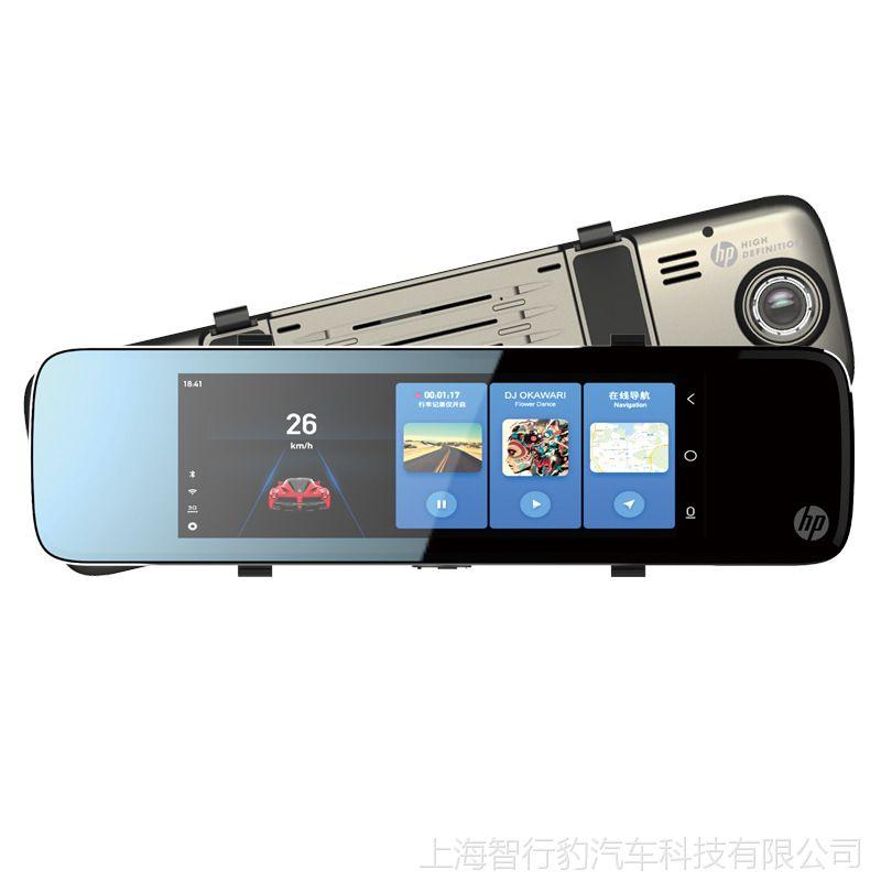 HP惠普s760导航行车记录仪 智能后视镜高清夜视测速电子狗一体
