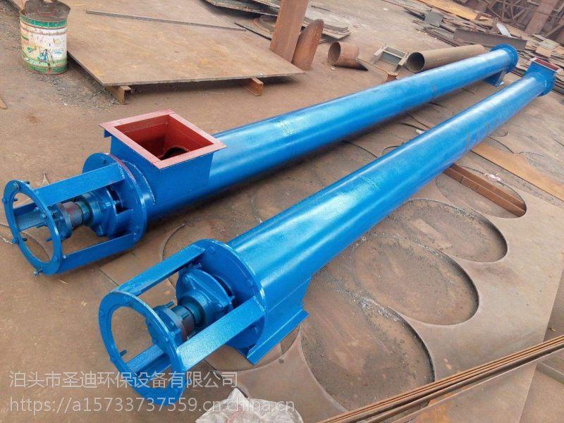 不锈钢GL型管式螺旋输送机圣迪生产