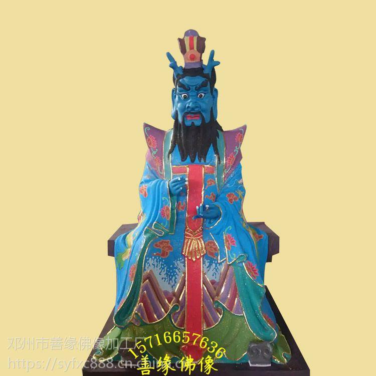 河南邓州市善缘佛像厂生产批发彩绘贴金树脂东海 西海 南海 北海四海龙王神像