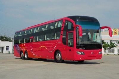客车)从台州到上林县的汽车几小时能到-多少钱
