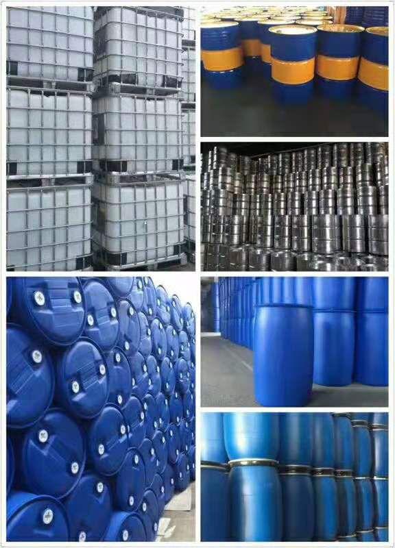 永固牌塑料桶品質保證歡迎訂購