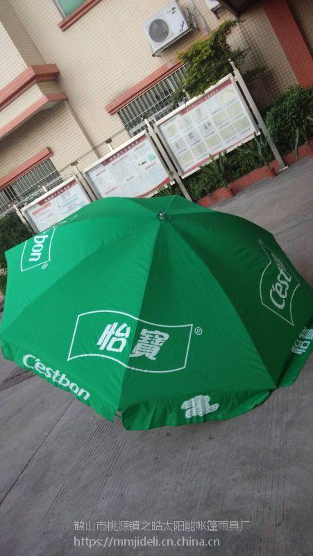 专业生产北京户外广告伞,太阳伞,大伞,加厚牛津布,四角篷,广告帐篷,
