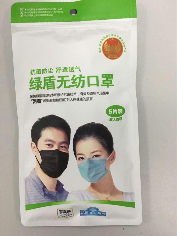 绿盾口罩纯国产品牌防霾抗菌立体防护使用方法