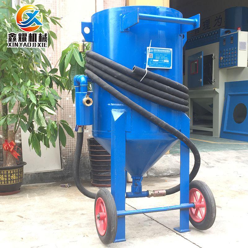 除锈喷砂机 移动式除锈喷砂机