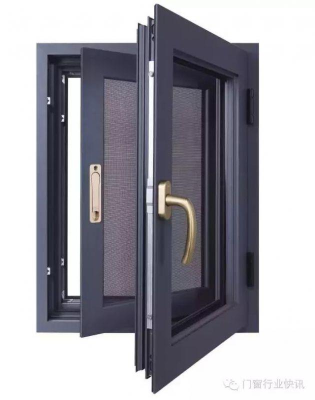 翔邦断桥铝隔音节能系统门窗