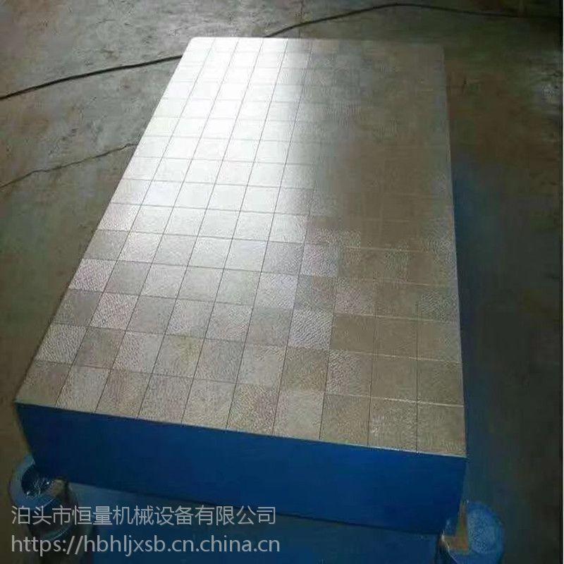 铸铁平台 焊接平台 划线平板 T型槽平板 检验平台 基础平台定制