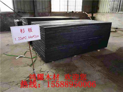 欢迎光临——惠州沥青木板(集团有限公司——-欢迎您)