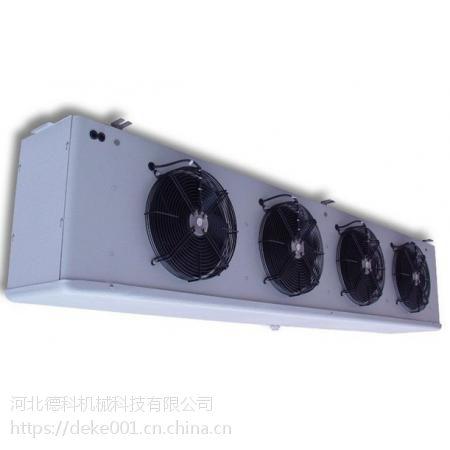 洛阳冷冻制冷机组设备冷冻式干燥机放心省心