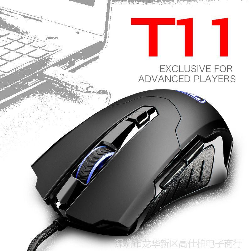 跨境专供ET牧马人网吧有线游戏电竞鼠标速卖通亚马逊wish工厂直销