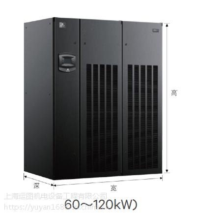 上海浦东新区 机房精密空调S350AT机型空调出售