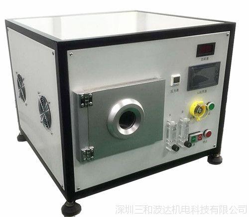 10L大腔体负压等离子清洗器 真空型等离子处理仪 深圳国产等离子