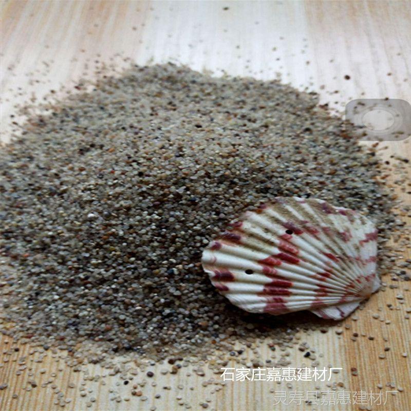 天然彩砂 园粒砂 儿童娱乐砂 质感沙疗砂