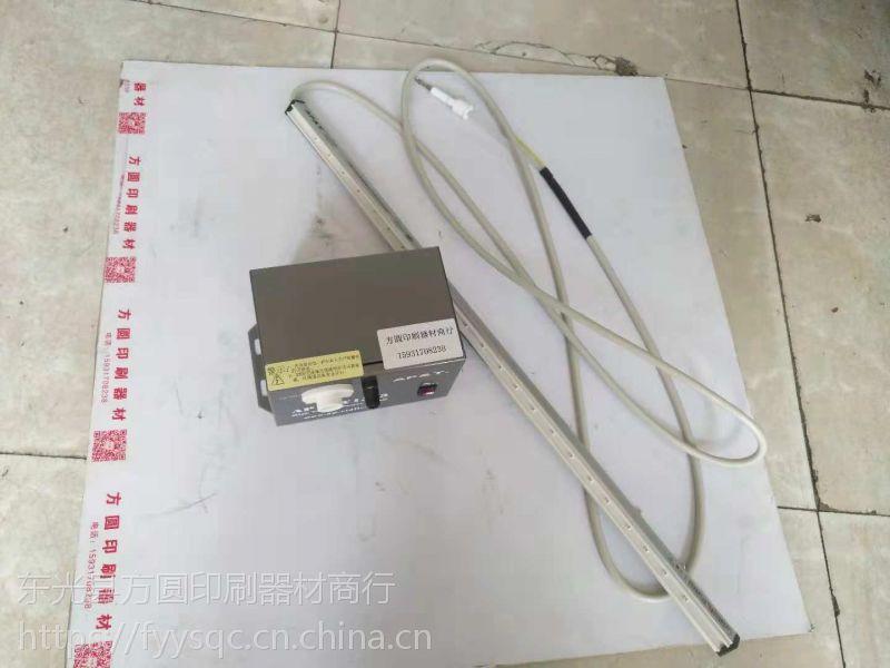 方圆印刷耗材供应静电消除器 除静电设备 静电棒