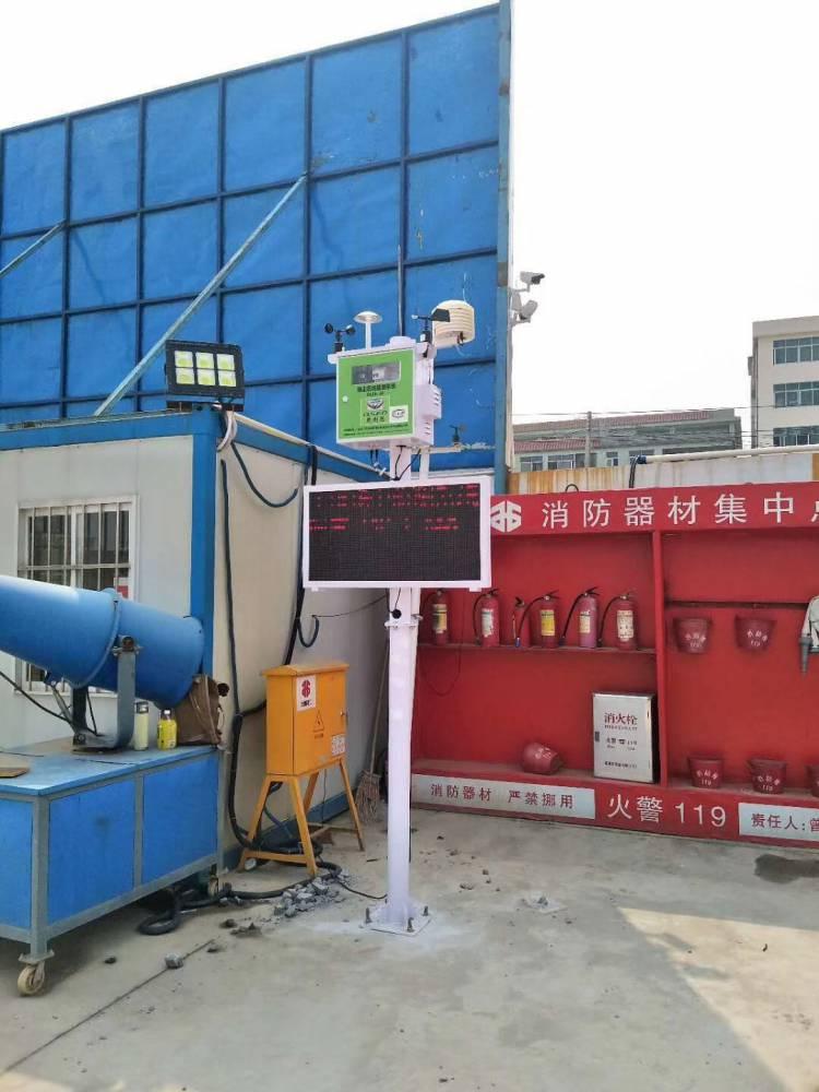 深圳工地扬尘监测系统厂家