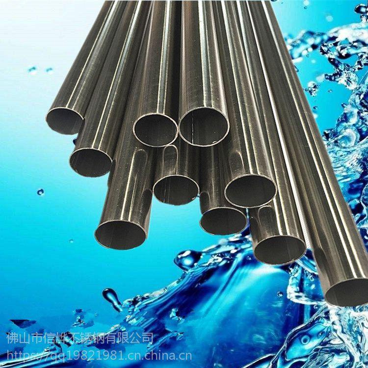 广西供应薄壁304不锈钢水管,卡压式DN50不锈钢薄壁水管304给水管