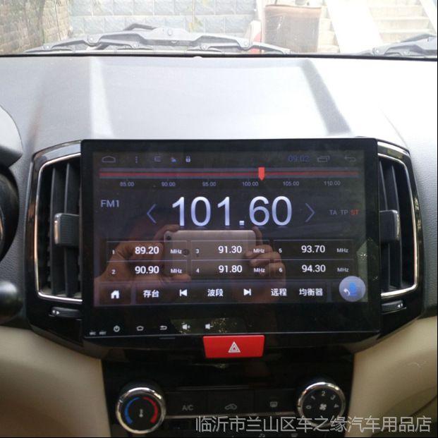 奇瑞瑞虎3 瑞虎3X风云2 E3 E5艾瑞泽5安卓大屏导航智能车机一体机