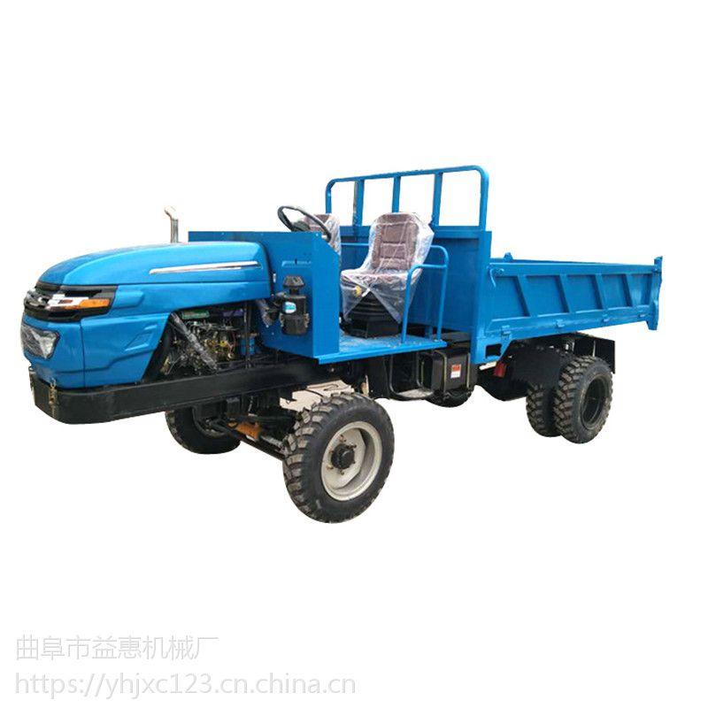 高性能双液压自卸拖拉机 前后加力四驱运输车 农用拖拉机