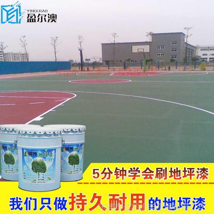篮球场运动场地坪 丙烯酸水泥地坪漆 耐磨丙烯酸耐晒水泥地坪漆