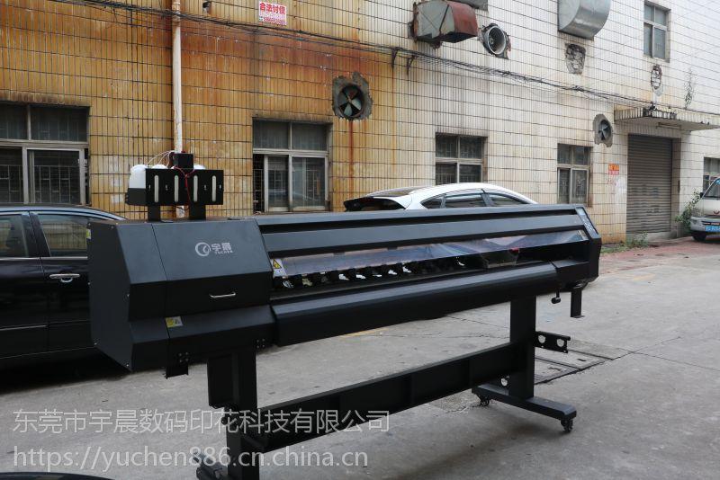 厂家直销高端热转移印花机 服装布料加工写真机 高精度数码打印机