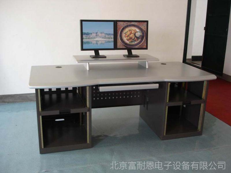 录音棚工作台播音桌非编台定做调音台桌子厂家现货 播音桌厂家