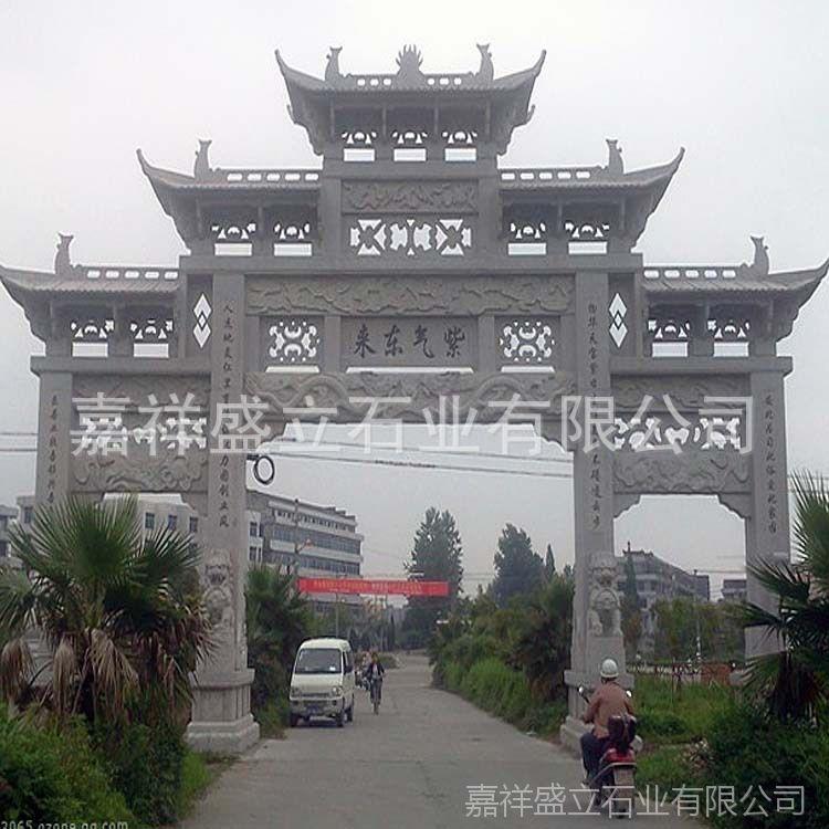 厂家设计安装广场石牌坊 宗教庙宇功德坊 古建建设石雕牌楼
