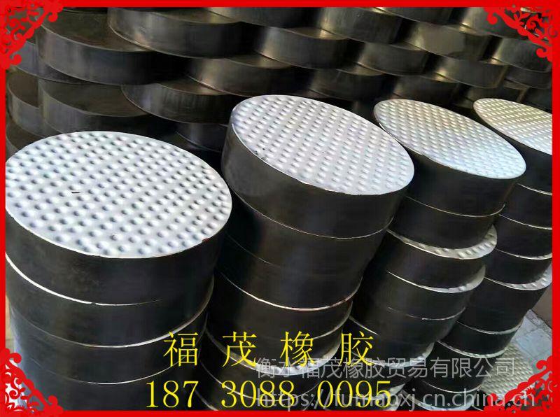 厂价直销天然橡胶板式支座圆形桥梁公路橡胶支座矩形GJZ橡胶支座