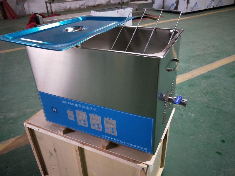 小型超声清洗器,超声波清洗设备,万和超声质量有保证(在线咨询)