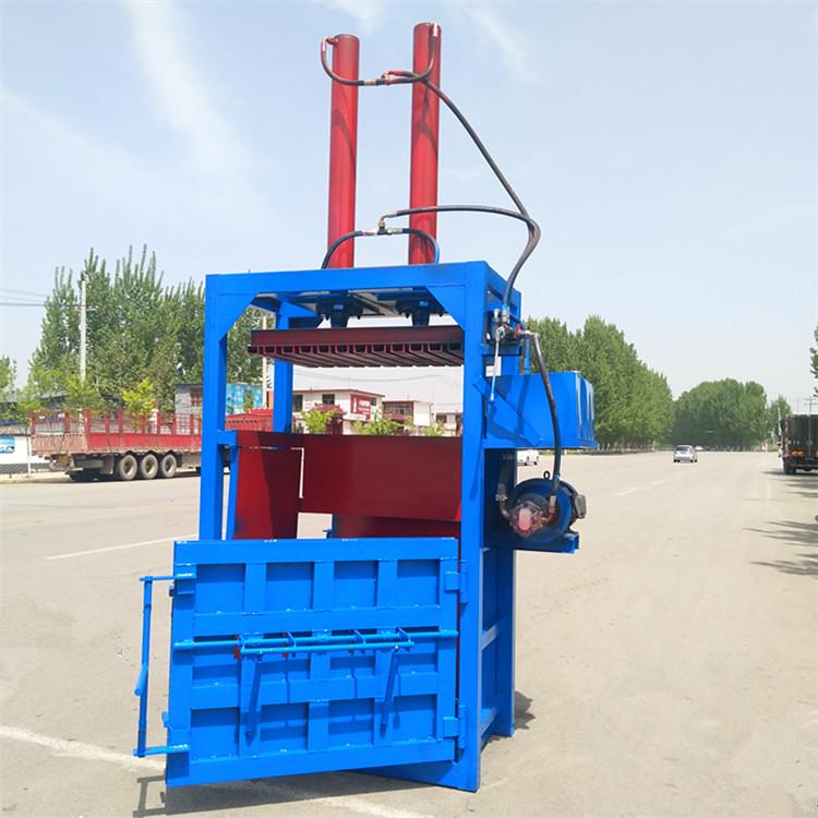 济宁润林机械设备有限公司
