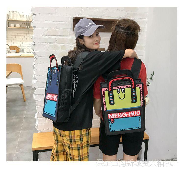 二次元韩版包漫画双肩女漫画书包风高中背包学窝囊废学院43