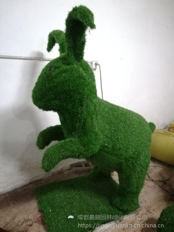 造景工程绿雕造型 节庆绿雕厂家