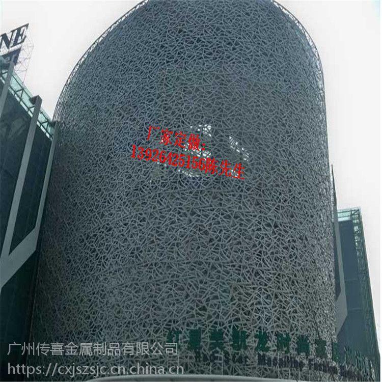 铝合金墙面板 外墙装铝板 金属建筑装饰建材