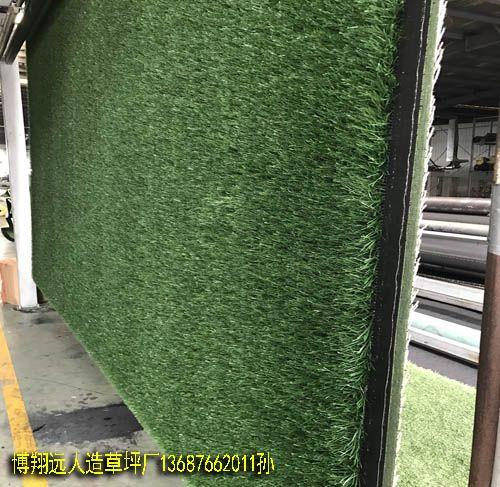 人工草坪施工图