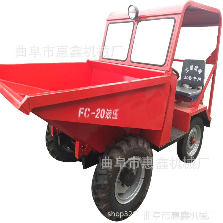 质量保证的柴油翻斗车 操作方便的前卸翻斗车 四轮前卸式运输车
