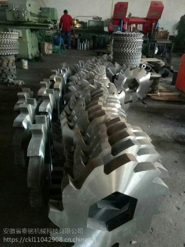 厂家供应河北优质SKD-12 500/110/60废钢铁撕碎机刀片