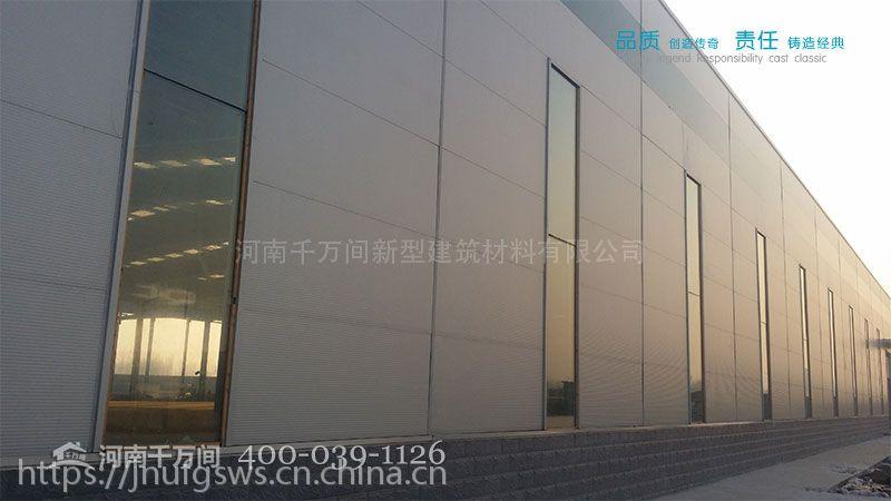 信阳聚氨酯板***新价格 聚氨酯板供应商 聚氨酯板型号规格