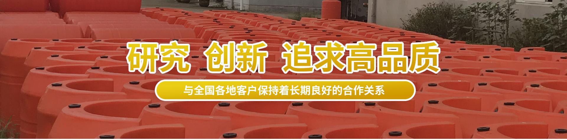 宁波洁贝尔泰塑料科技有限公司