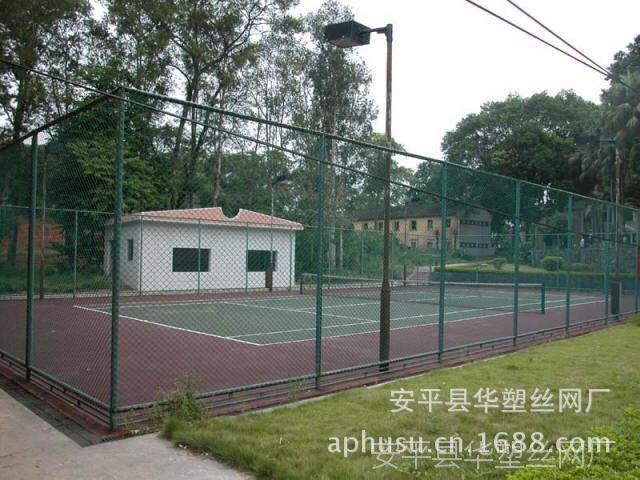 【加工定做】体育场围栏、操场隔离网、学校围栏、球场护栏、围栏