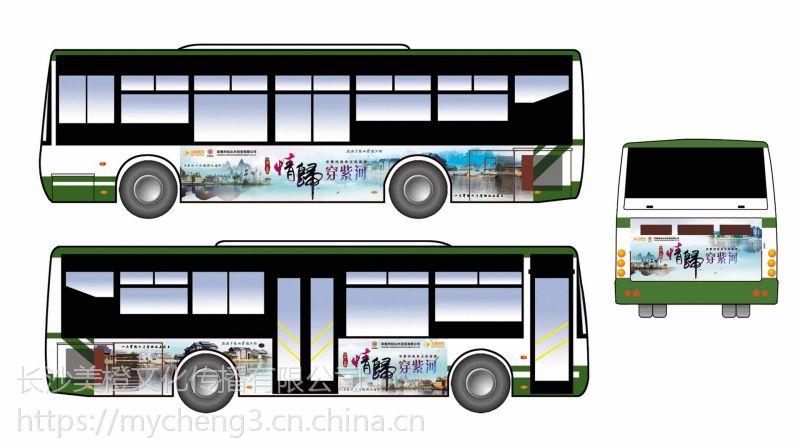 投放长沙公交车广告常见误区——公交广告线路线路越长越好