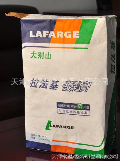 70公斤腻子粉瓷砖胶粘结剂轻质抹灰石膏砂浆方底阀口袋