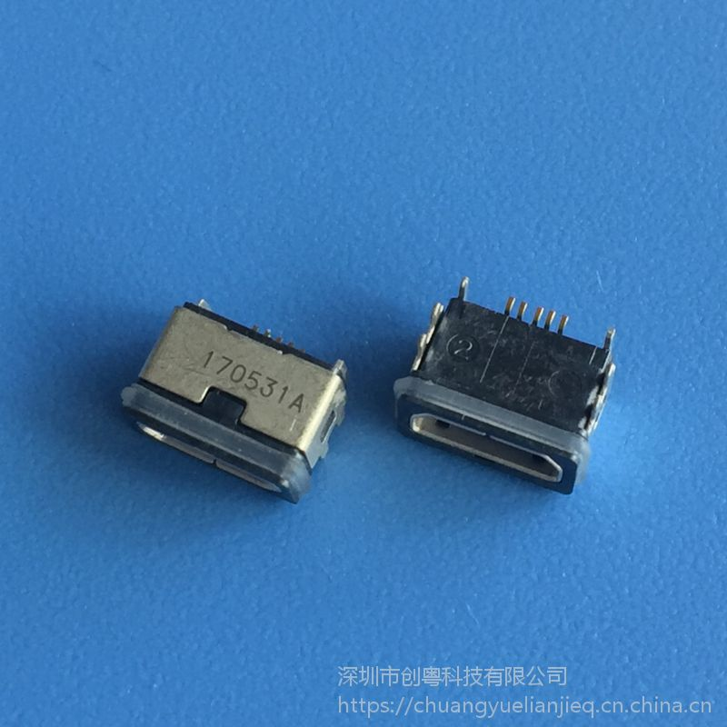 MICRO MOLEX防水母座 MK-5P 贴板防水插座 板上固定脚前贴后插 防水USB