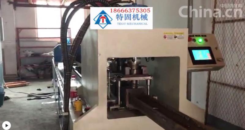 槽钢数控冲孔机 冲孔机价格 冲孔机视频使用教程