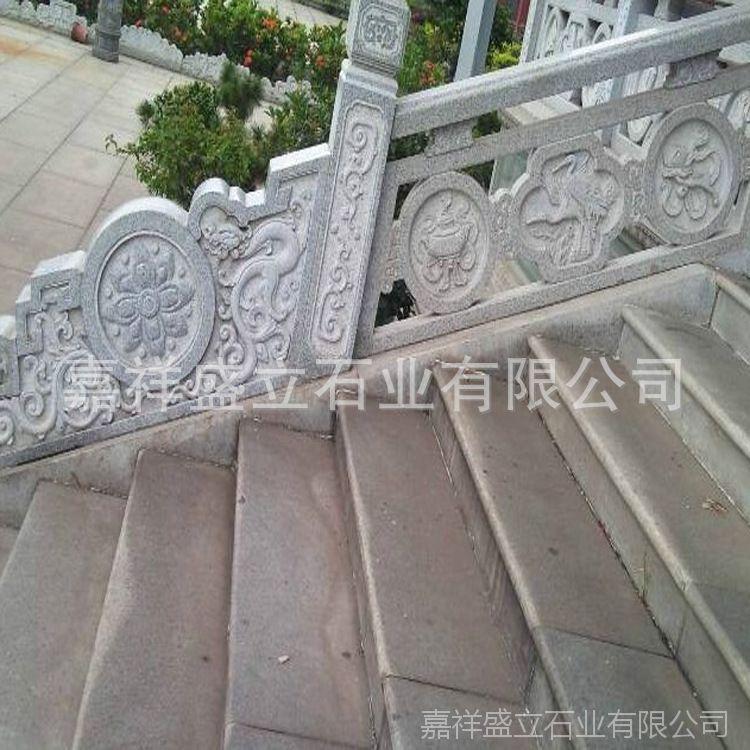 批发石栏杆 石雕防护栏杆 大桥河道石栏杆 可定做